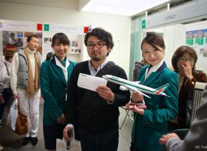イタリア留学フェア アリタリア航空の無料航空券の抽選会